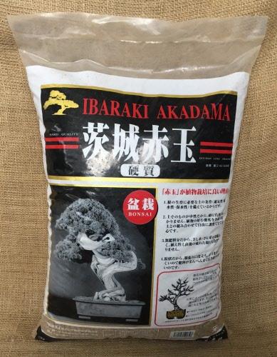 14 Litre Bag Of Double Red Line Akadama